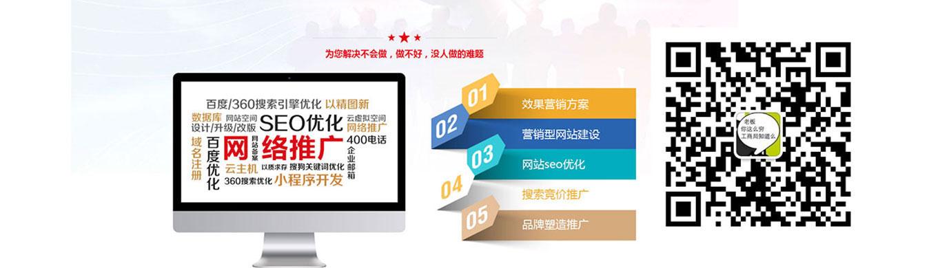 铜仁网站建设公司用心服务